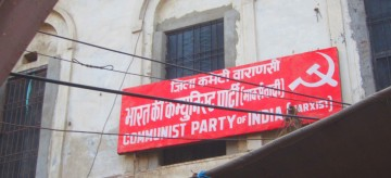 local office of the Communist Party of India, Varanasi, Uttar Pradesh, Jan. 6, 2013
