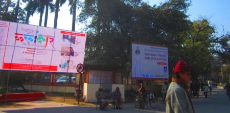 entrance to Banaras Hindu University, with the huge ISBA poster, Varanasi, Jan. 10, 2013