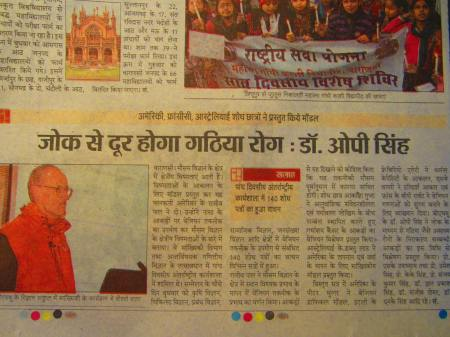 article in local Hindi newpaper about the conference, Varanasi airport, Jan. 10, 2013